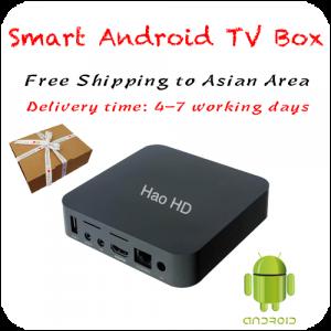 Hao HD box