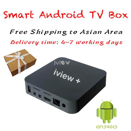 Iview HD plus box