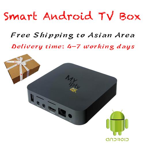 MYIPTV4K box